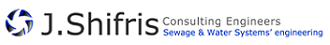 Shifris sewage systems engineering and advising